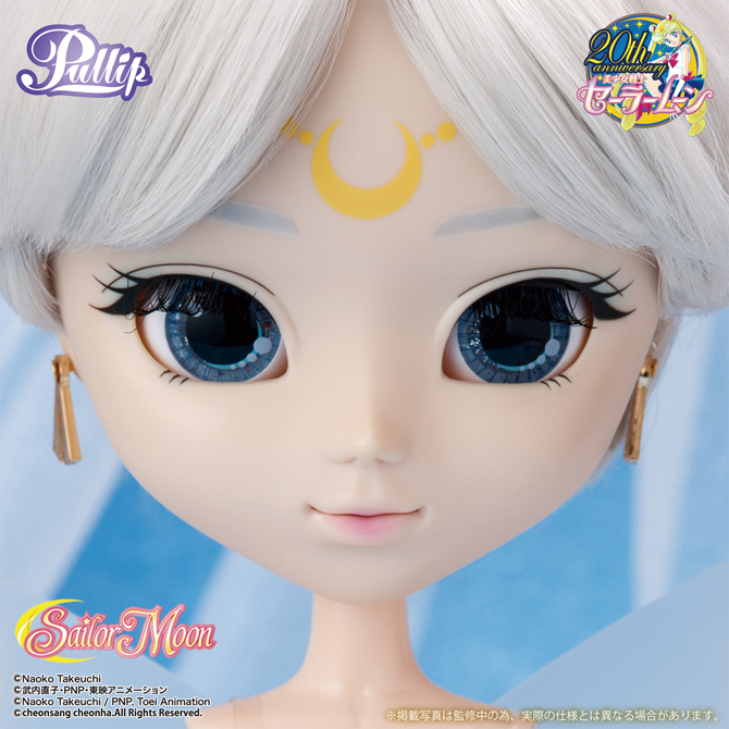 [Août 2016] Pullip Sailor Moon Queen Serenity Sailormoon-pullip-queen-serenity-doll2016a