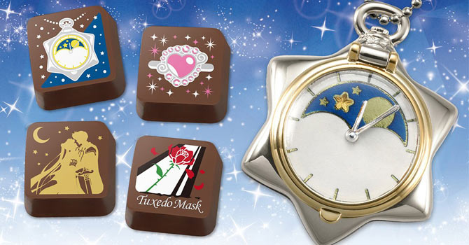 Sailor Moon Crystal ARTismCHOCO Chocolates with Silver Pocket Watch