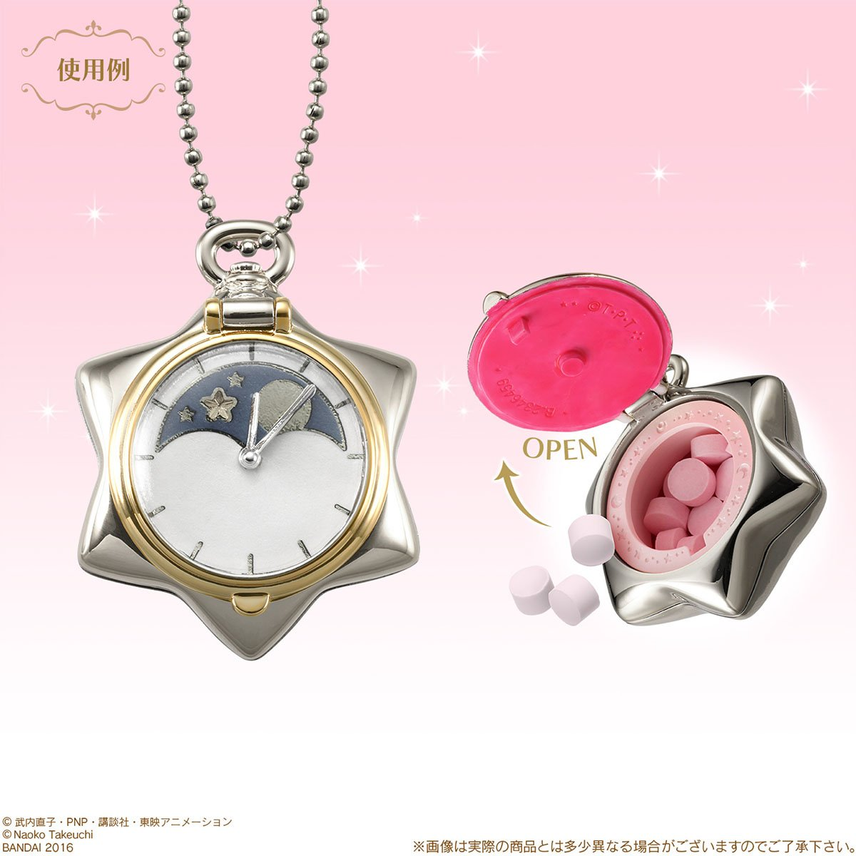 """sailor moon"" ""sailor moon merchandise"" ""sailor moon toys"" ""sailor moon collectibles"" ""sailor moon compact"" ""pocket watch"" artismchoco chocolates sweets ""star locket"" ""tuxedo mask"" mamoru ""miniaturely tablet"" ""candy toy"" shop bandai anime japan 2017"