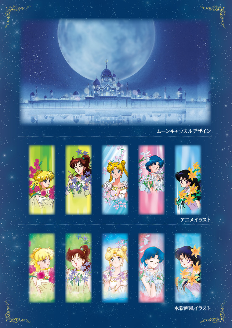 """sailor moon"" ""sailor moon merchandise"" ""sailor moon toys"" ""sailor moon music box"" ""sailor moon tuxedo mirage"" ""princess serenity"" ""prince endymion"" ""music box"" ""tuxedo mirage"" song ""memorial ornament"" proplica ""figuarts zero chouette"" japan anime shop 2017"