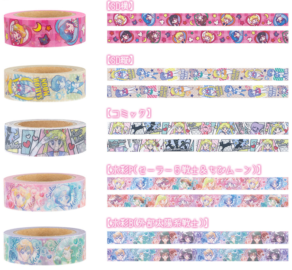 """sailor moon"" ""sailor moon merchandise"" ""sailor moon toys"" ""sailor moon compact"" ""cosmic heart compact"" ""crystal star compact"" stationery ""masking tape"" anime shop japan 2017"