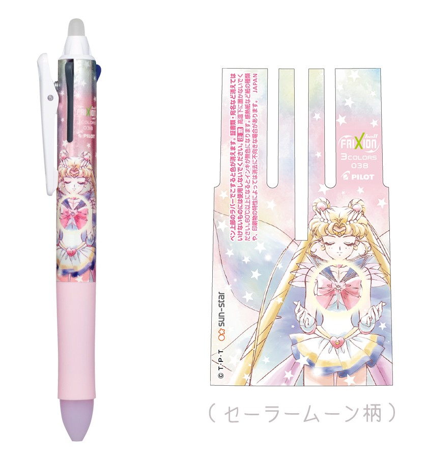 """sailor moon"" ""sailor moon merchandise"" ""sailor moon pen"" ""sailor moon toy"" ""sailor moon collectibles"" ""sailor moon stationery"" ""frixion ball"" ballpoint pen anime shop japan 2017"