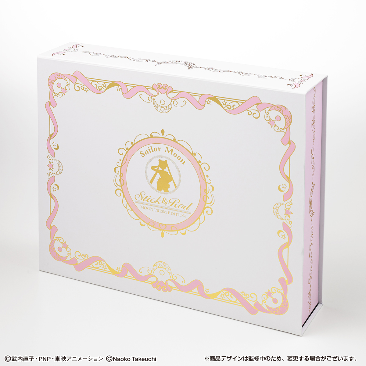 """sailor moon"" ""sailor moon merchandise"" ""sailor moon toys"" ""sailor moon wand"" ""sailor moon gashapon"" ""sailor moon fan club"" ""moon stick"" ""cutie moon rod"" ""eternal tiare"" ""spiral heart moon rod"" ""kaleidomoon scope"" box set anime japan 2017 ""sailor moon collectibles"""