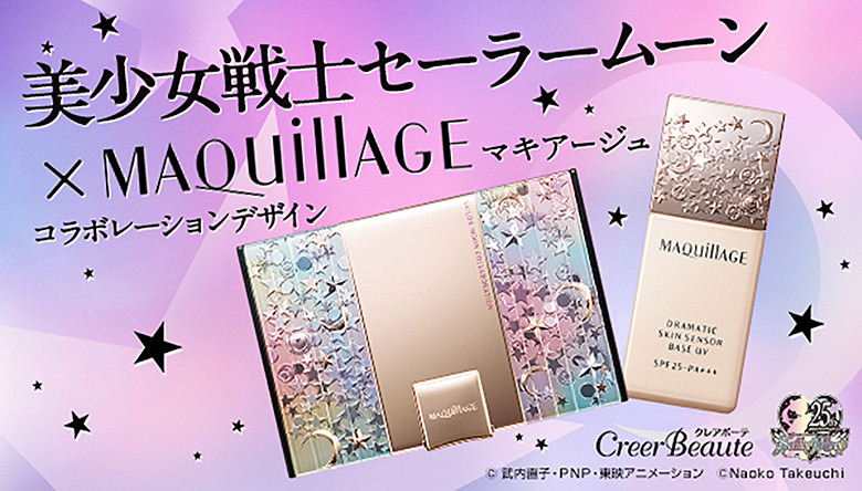 sailormoon-25th-anniversary-maquillage-shiseido-makeup-foundation