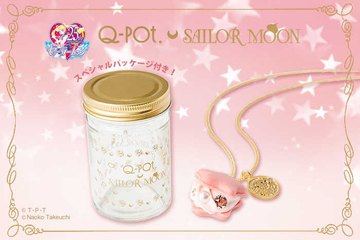 sailormoon-25th-anniversary-qpot-starry-sky-macaron-collaboration