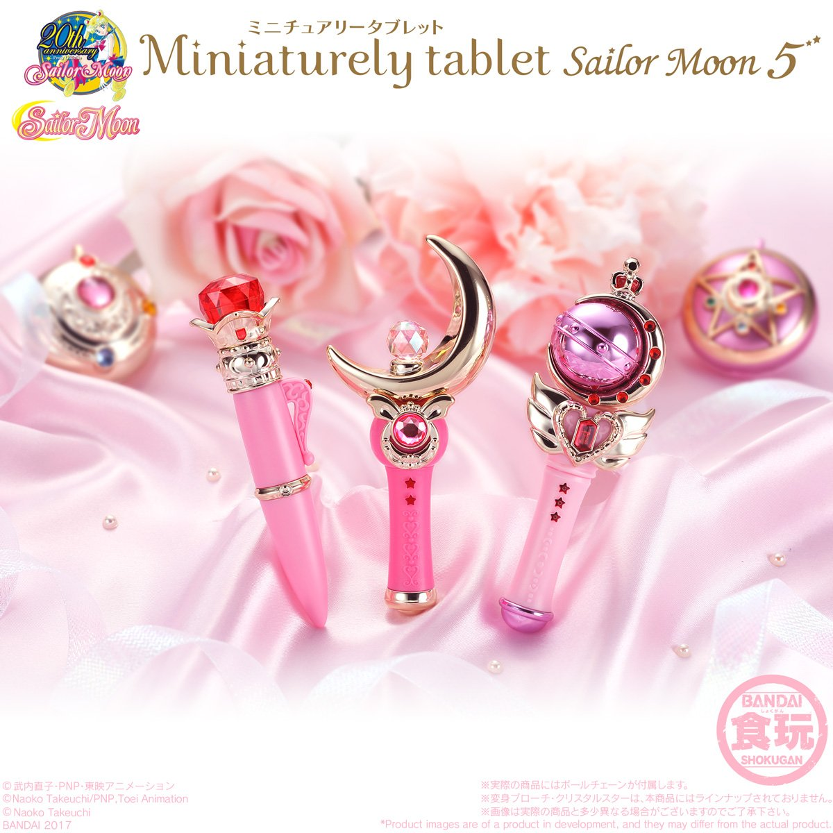 """sailor moon"" ""sailor moon toys"" ""sailor moon merchandise"" ""sailor moon wands"" ""sailor moon candy toy"" ""sailor moon collectibles"" ""miniaturely tablet"" ""candy toy"" ""moon stick"" ""cutie moon rod"" ""disguise pen"" ""luna pen"" shop anime japan bandai 2017"