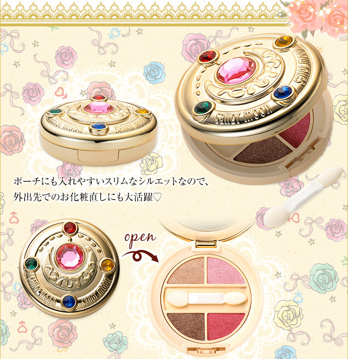 """sailor moon"" ""sailor moon compact"" ""sailor moon makeup"" ""sailor moon merchandise"" ""sailor moon toys"" ""sailor moon collectibles"" ""transformation compact"" brooch ""prism compact"" ""eye shadow"" ""miracle romance"" bandai shop anime japan 2017"