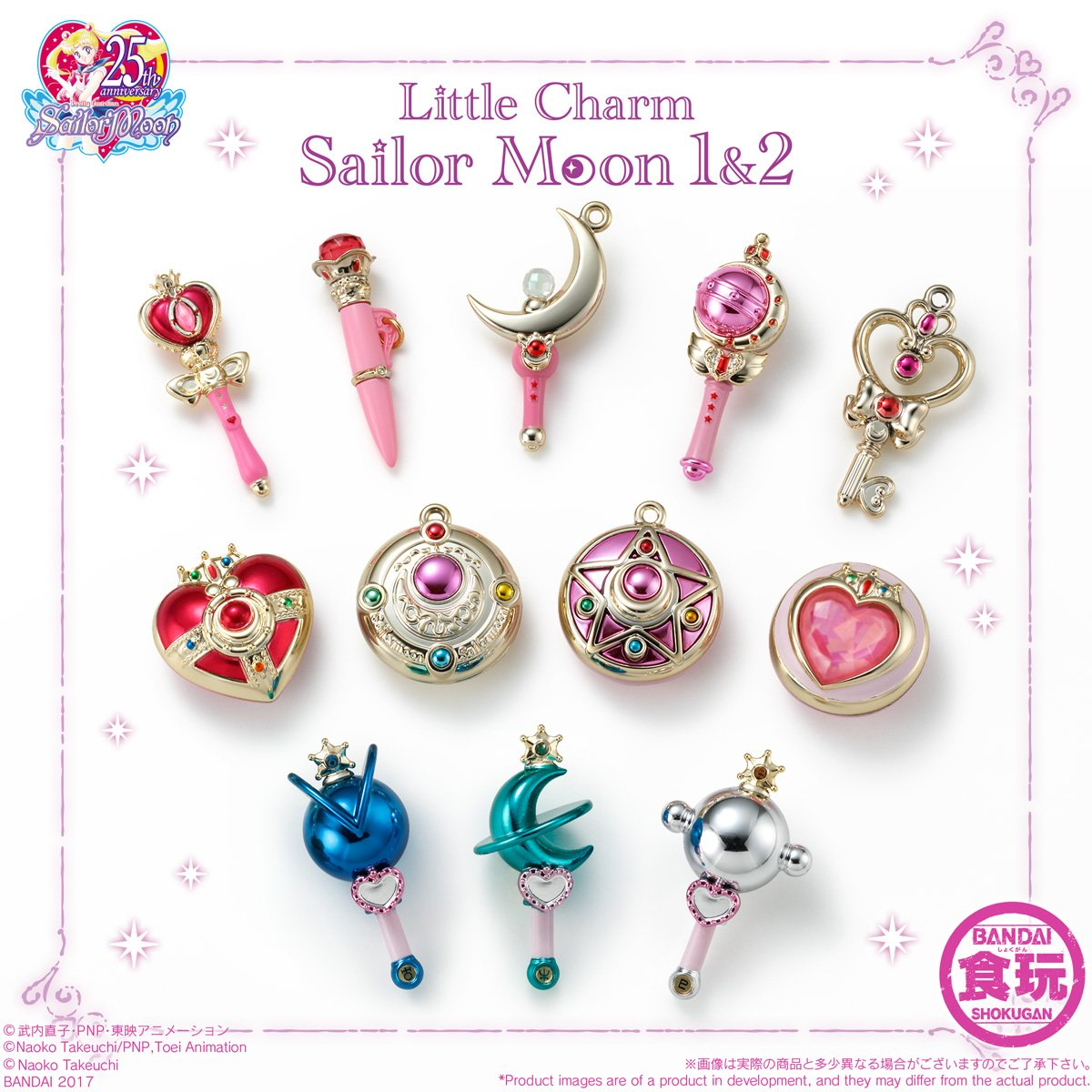 """sailor moon"" ""sailor moon toys"" ""sailor moon candy toys"" ""sailor moon merchandise"" ""sailor moon collectibles"" ""sailor moon wand"" ""lip rod"" ""sailor moon compact"" ""sailor moon charm"" ""candy toy"" bandai shop anime japan"