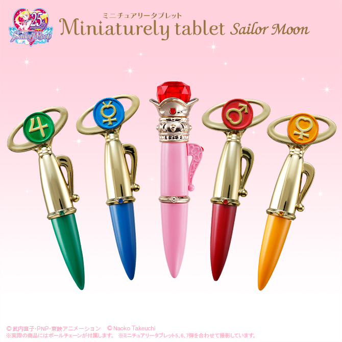 """sailor moon"" ""sailor moon toys"" ""sailor moon wand"" ""sailor moon merchandise"" ""sailor moon candy toy"" ""sailor moon miniaturely tablet"" ""Kaleido Moon scope"" ""Crystal Carillon"" ""transformation pen"" bandai ""candy toy"" shop anime"