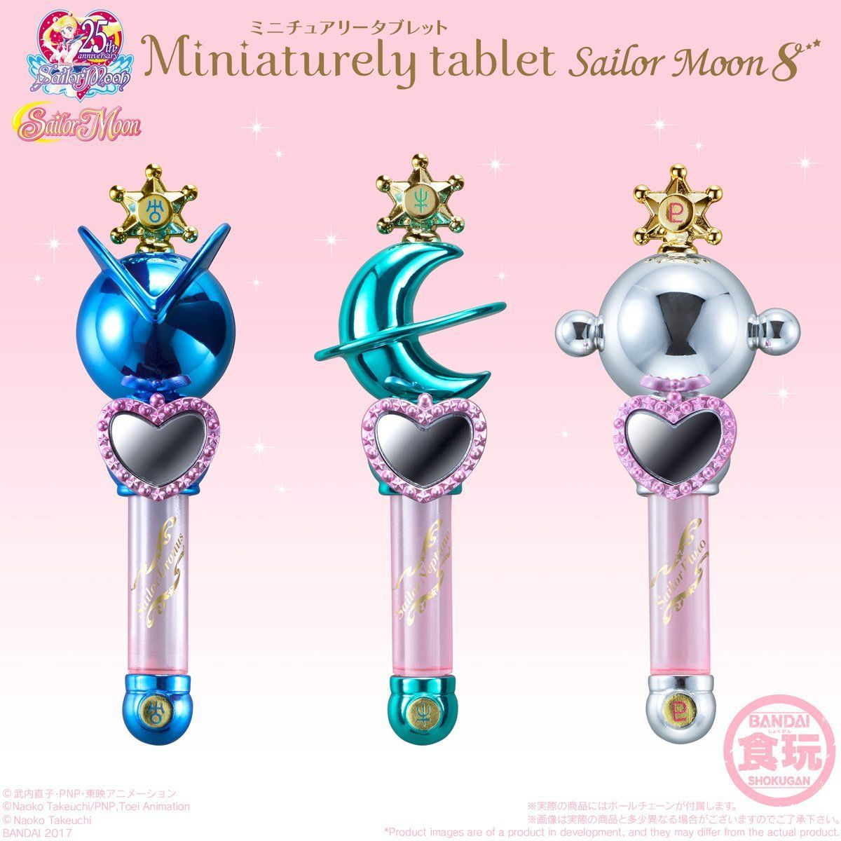 """sailor moon"" ""sailor moon toys"" ""sailor moon wand"" ""sailor moon merchandise"" ""sailor moon crystal"" ""sailor moon anime"" ""sailor moon liprod"" ""sailor moon collectibles"" ""outer senshi"" liprod anime sailor pluto neptune uranus bandai shop"