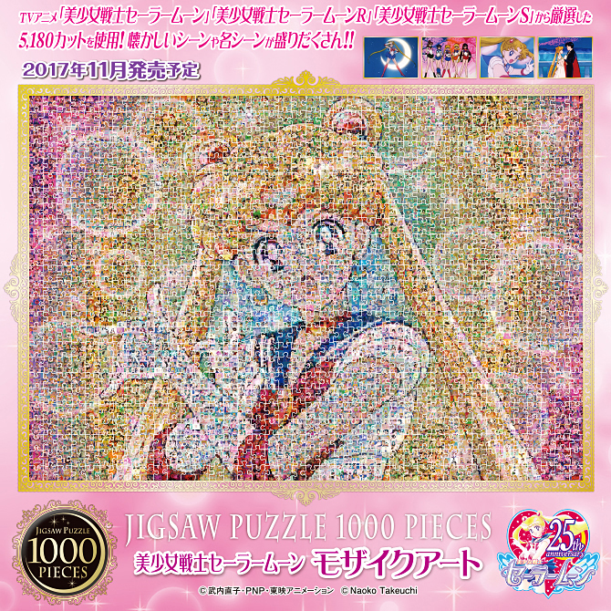 """sailor moon"" ""sailor moon merchandise"" ""sailor moon toys"" ""sailor moon collectibles"" ""sailor moon crystal"" ""sailor moon anime"" ""sailor moon r"" ""sailor moon s"" jigsaw puzzle toy hobby collectible anime japan cartoon ""tv show"" 90s shop"