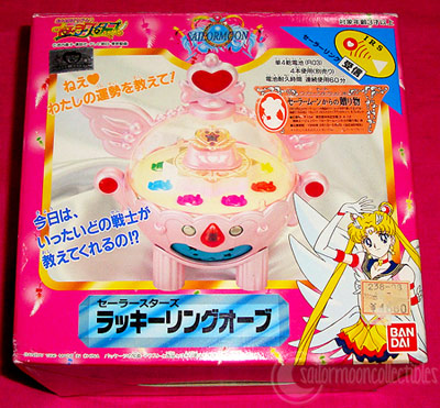 """sailor moon toy"" ""sailor moon"" collectibles ""incense burner"""