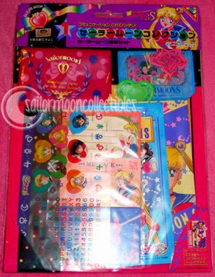 Sailor Moon 20th Anniversary Limited Prism Stationary Set PREMIUM BANDAI