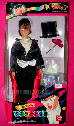 tuxedo mask doll · SAILOR MOON COLLECTIBLES 0a8c558f92f7