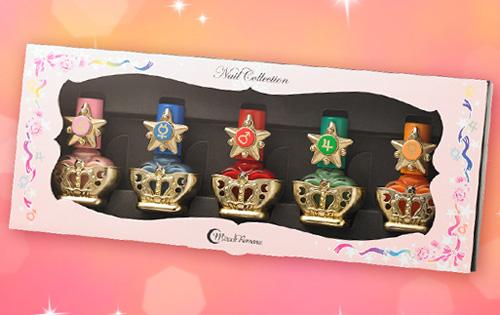 New Sailor Moon Nail Polish Set