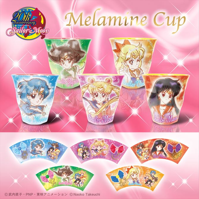 NEW Sailor Moon Melamine Cups Set 2 + Details On The New
