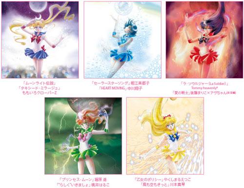 Sailor Moon Tribute Album Vinyl Records Release 2014