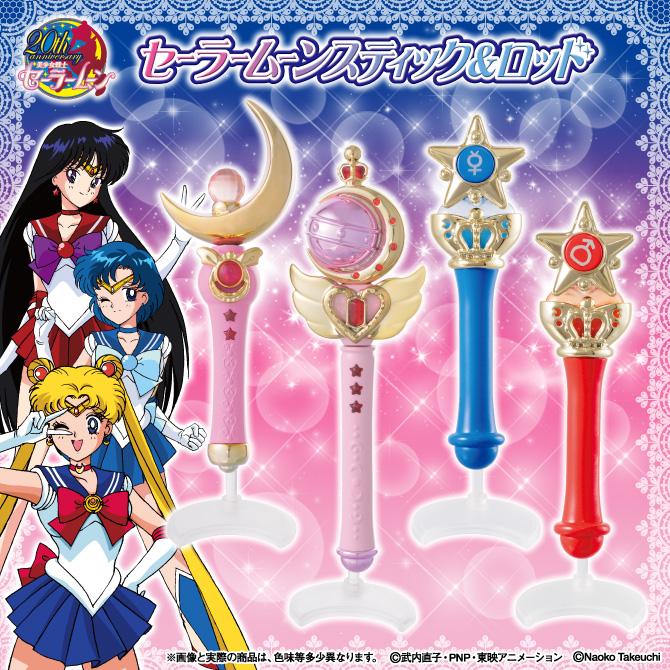 Sailor Moon Wands Gashapon Can Moon Stick
