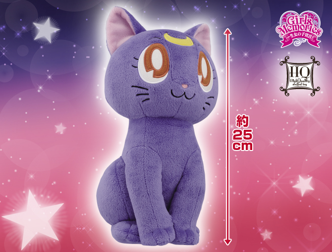 More Sailor Moon Banpresto Ufo Prizes In 2015sailor Moon