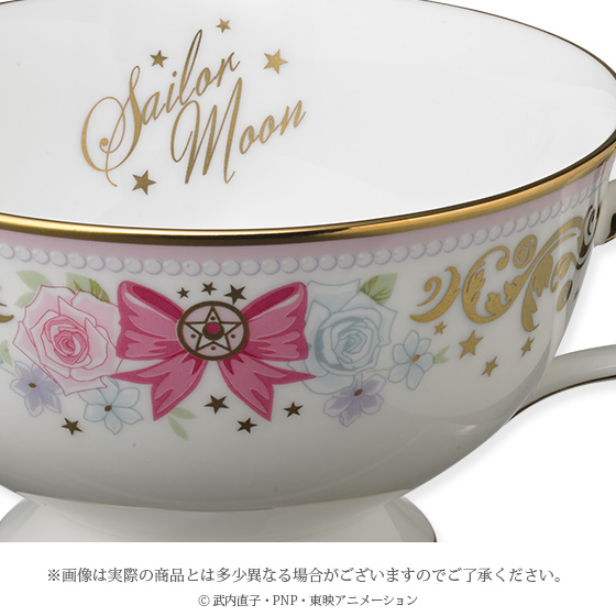 Sailor Moon Tea Cup Amp Saucer Set From Premium Bandai