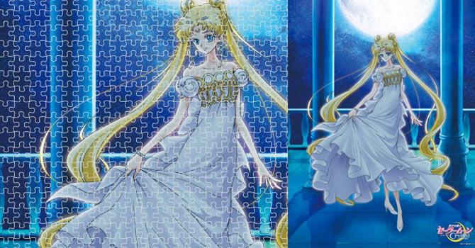 Sailor Moon Crystal Pretty Guardian 1000 Piece Jigsaw by ensky
