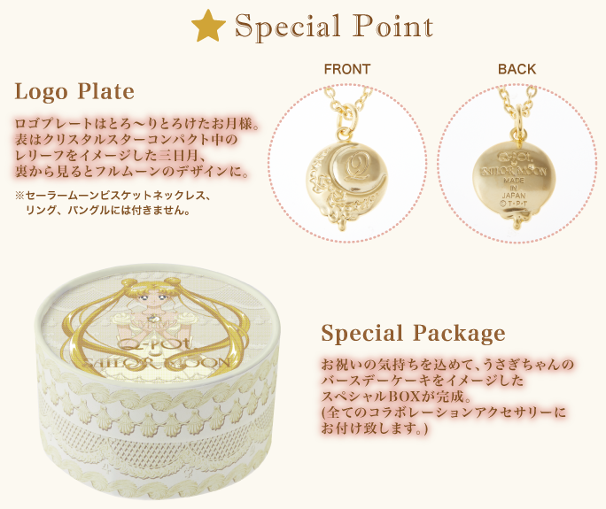 Q-pot CAFE Sailor Moon Crystal Star Macaron Plate limited 2015 Japan