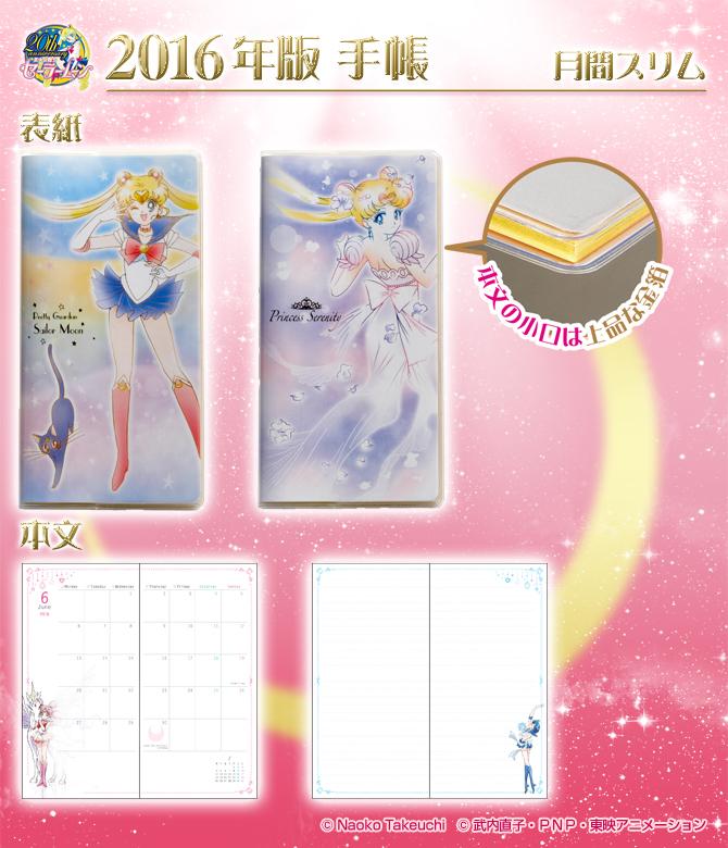 Schedule Book 2015