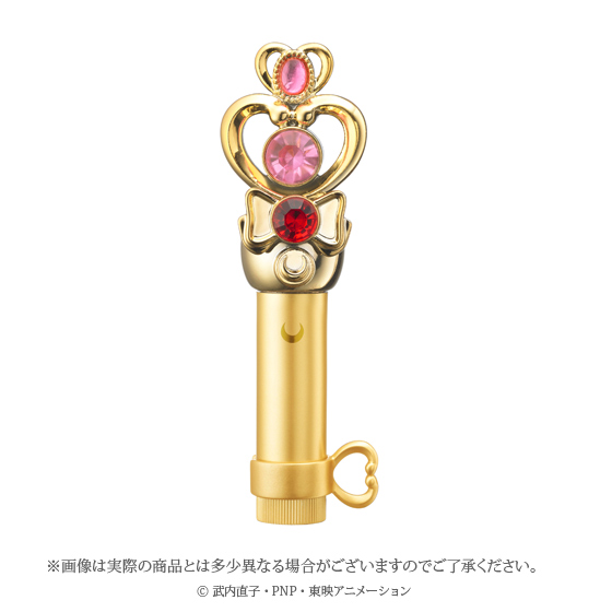 Sailor Pluto Lip Rod & Chibiusa Time Key Lip Balm