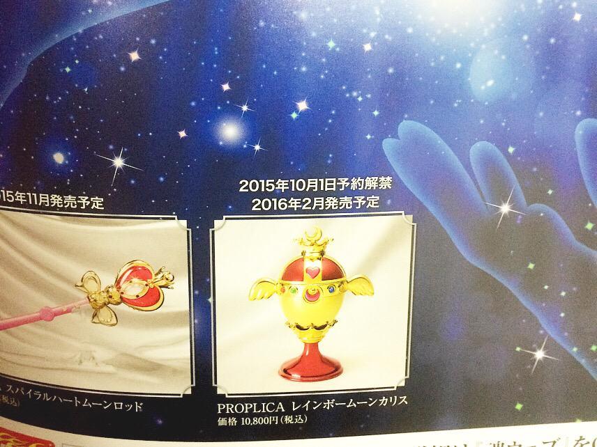 Sailor Moon Rainbow Moon Chalice Holy Grail Proplica