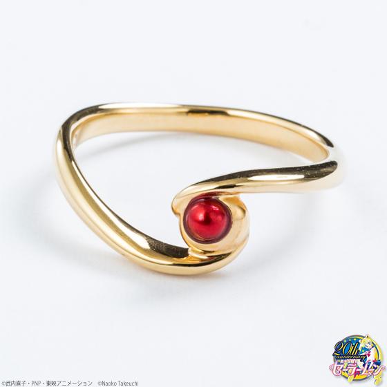 Sailor Moon Wedding Ring