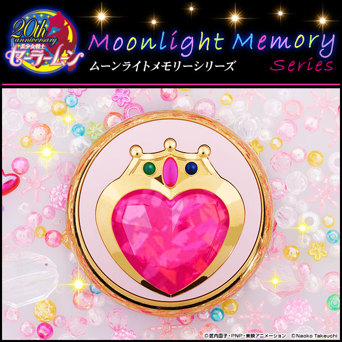 Neo Queen Serenity Funko: Sailor Chibimoon Prism Heart Compact Moonlight Memory
