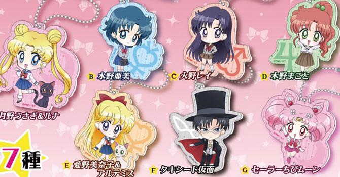 Sailor Moon Crystal Chibi Style Acrylic Keychains Series 2