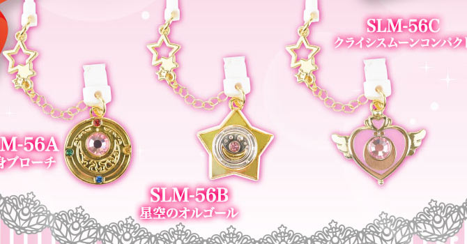 double plug type Sailor Moon Charm Chara pin 2 starry sky of..//Bandai fromJAPAN