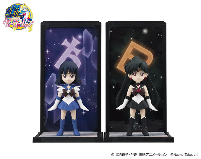 Bandai Tamashii Buddies Sailor Moon Sailor Saturn Figure NEW Collectible