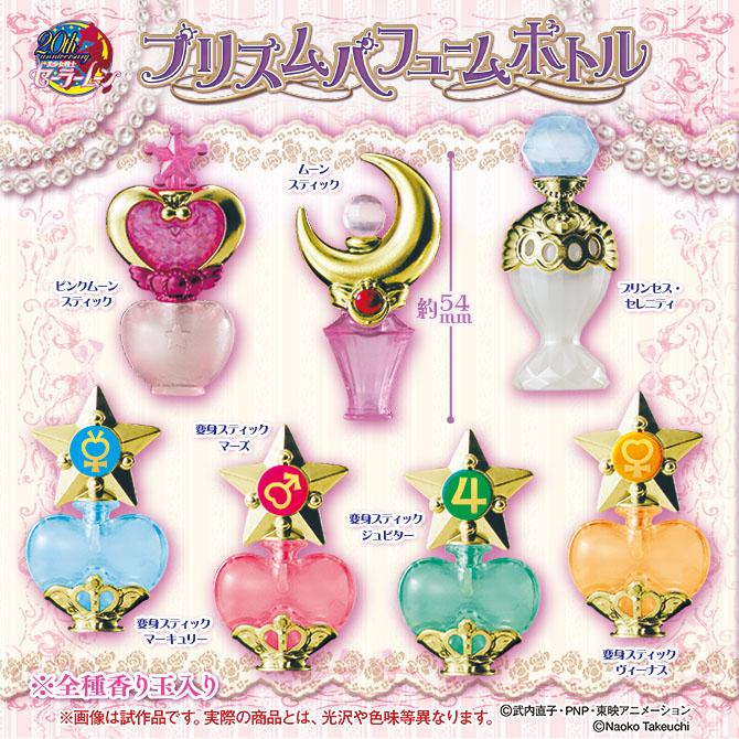 Sailor Moon Prism Perfume Bottle Gashapon