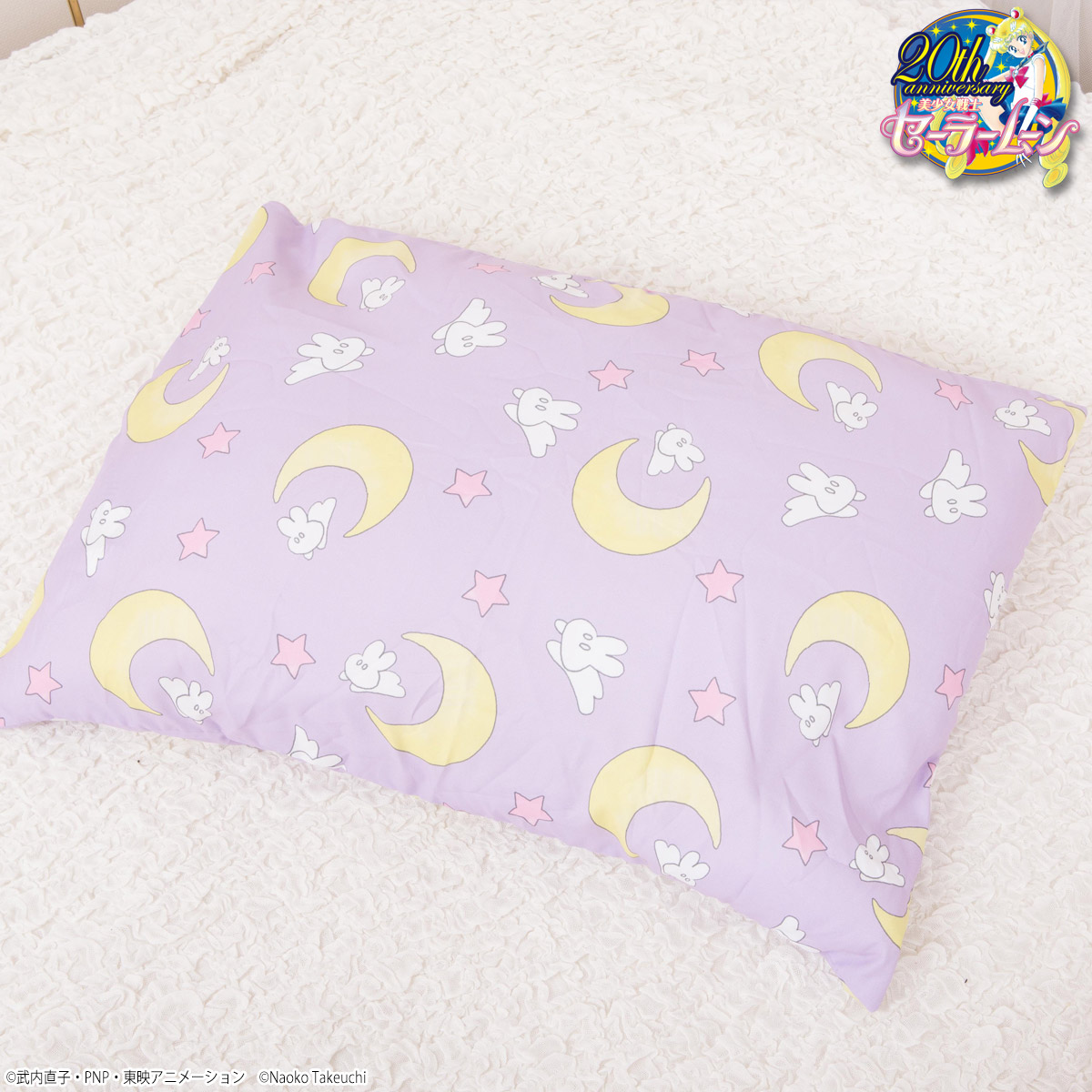 Sailor Moon Merchandise Toys Usagi Blanket