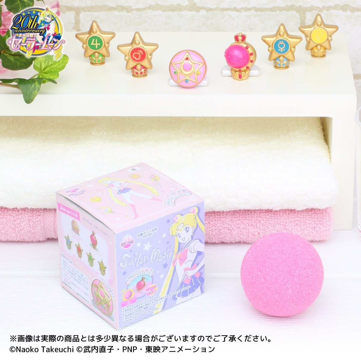 Oh Egg Sailor Moon Bath Ball With Toy Mascot
