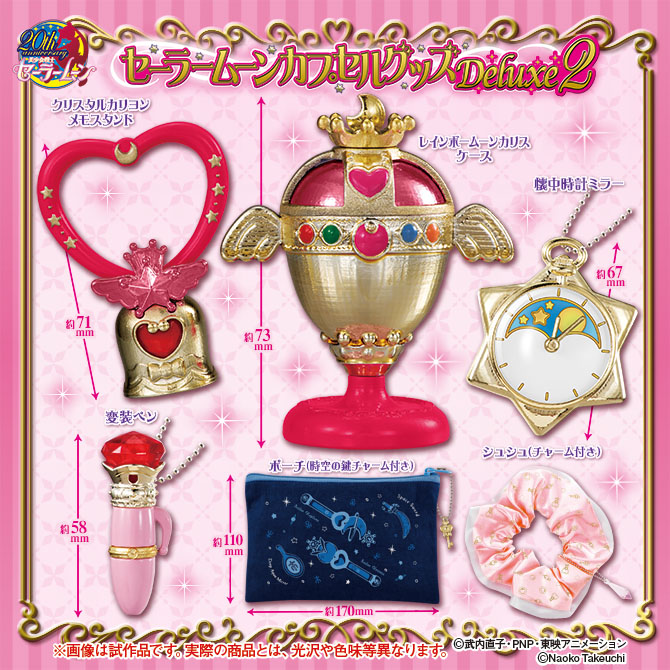 Sailor Moon Capsule Goods Deluxe Set 2 Gashapon