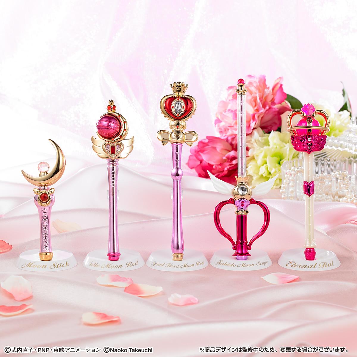 Sailor Moon Stick Amp Rod Moon Prism Edition