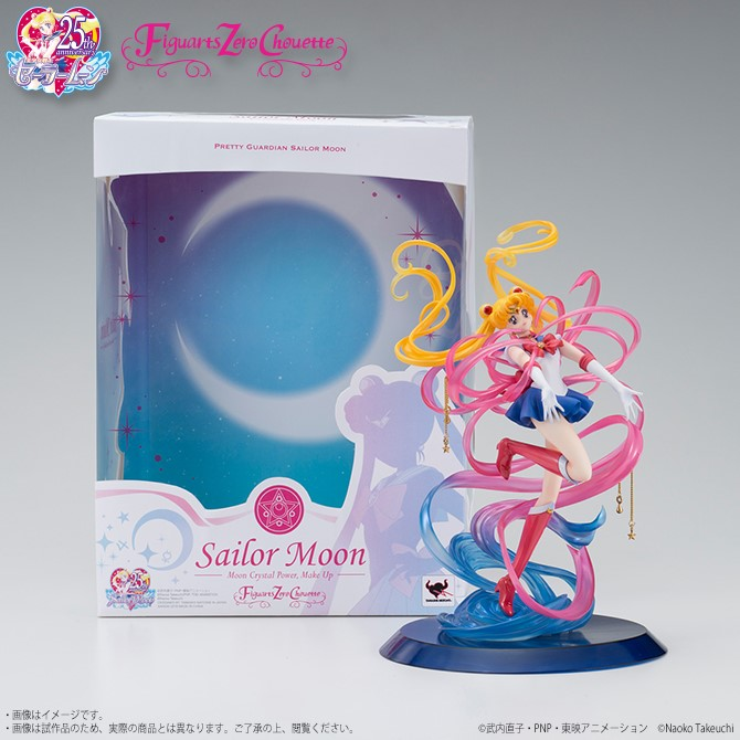Figuarts Zero chouette Sailor Moon Moon Crystal Power Make Up Figure New 25cm