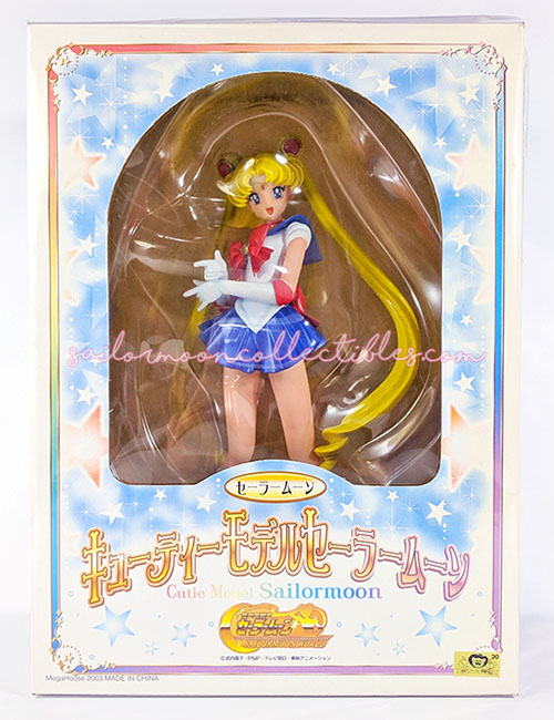 Sailor Moon collected and figures for Girls4 Sailor Saturn single item prize by Banpresto