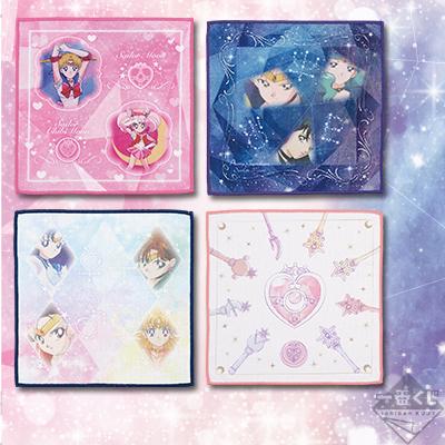 Sailor Moon goods Ichiban kuji Bath Towel ~Moon Crystal Power Makeup From Japan